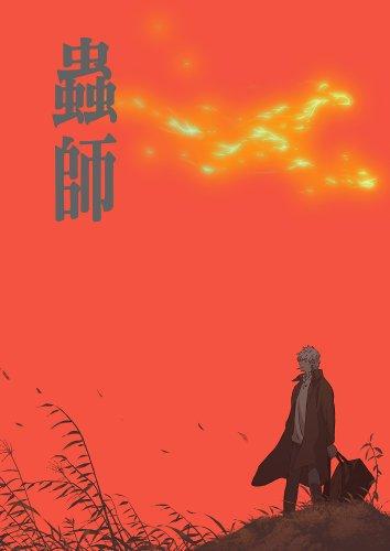 蟲師 続章 一(完全生産限定版) [Blu-ray]