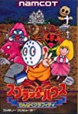 Splatterhouse: Wanpaku Graffiti (Japanese Import Video Game) [Nintendo Famicom]