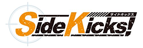 Side Kicks! 初回限定版 予約特典(ドラマCD) 付 eXtend