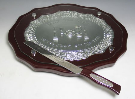 Silver Plated Oval Challah Board with Knife Set