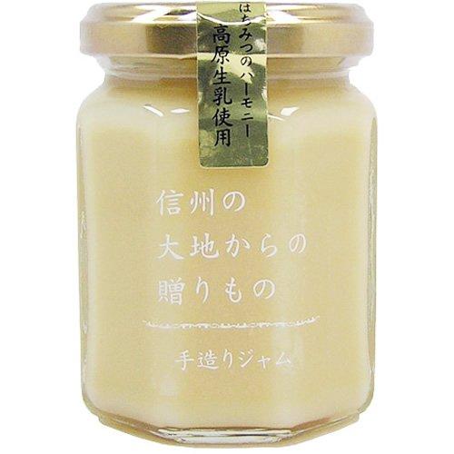 信州ワタナベ ハニーミルクジャム 165g