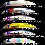 JUMPRIZE(ジャンプライズ) ルアー ロウディー130F #07バナナフラッシュRB