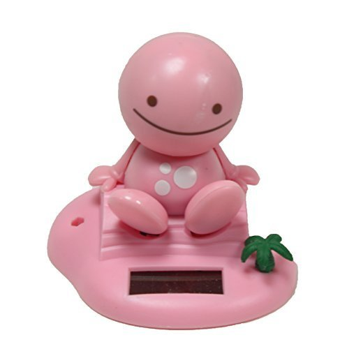 Adorable ~ Smiling Happy Face ~ Pink Sunny Doll on a Beach Island ~ Solar Toy Perfect Home Car Decor
