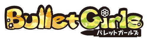バレットガールズ(初回封入特典:レンジャー部戦闘服(レジェンド)のプロダクトコード同梱)