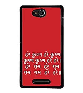 Hare Krishna 2D Hard Polycarbonate Designer Back Case Cover for Sony Xperia C :: Sony Xperia C HSPA+ C2305
