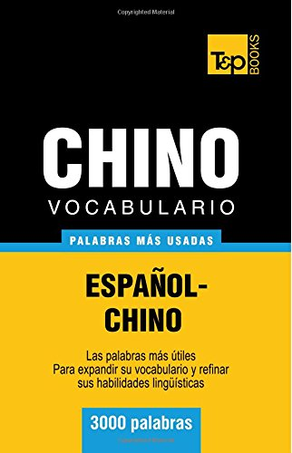 Vocabulario español-chino - 3000 palabras más usadas