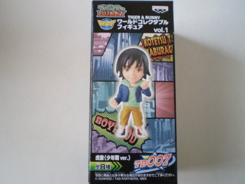 Vol.1 TB007 Kotetsu Tiger & Bunny World Collectable Figure (boyhood ver.) Separately (japan import)
