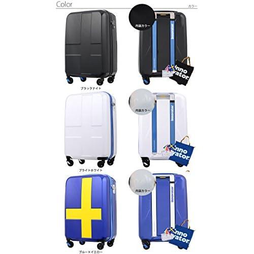 キャリーケース イノベーター スーツケース 機内持ち込み TSAロック innovator ファスナータイプ 4輪 38L 2日 3日用 Mサイズ 49cm inv48/inv48t (ブラック×ホワイト)