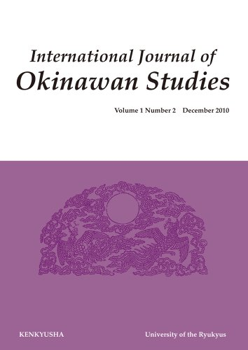 International Journal of Okinawan Studies Volume 1 No. 2 (国際沖縄研究 第1巻 第2号)