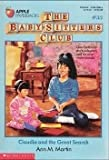 Claudia and Great Search (Baby-Sitters Club, 33)