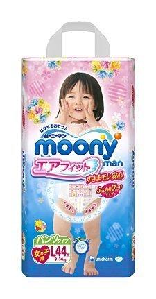 japanese-diapers-panties-moony-pl-girl-9-14kg-moony-pl-girl-9-14kg-by-unicharm