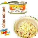 almo nature / チキンとパンプキンのご馳走 70g缶【猫用・全年齢対応・ウェットフード・アルモネイチャー】
