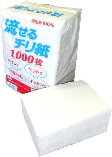 【水に流せる平判ちり紙】流せるチリ紙 1000枚×12パック入 丈夫なソフトタイプ 水洗トイレに流せます! 再生紙100% 漂白剤・蛍光剤は未使用 安心の国産品(岐阜県美濃市にて製造)  チリ紙 おとし紙