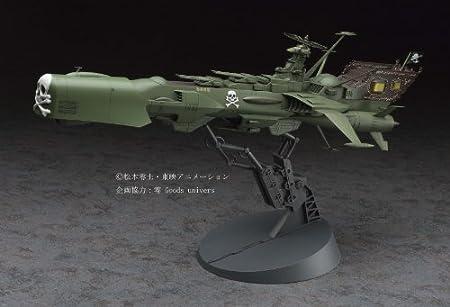 1/1500クリエイターワークスシリーズ宇宙海賊戦艦 アルカディア
