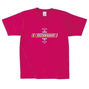 フォカヌポゥ Tシャツ 半袖 (男女兼用) (L, 45ショッキングピンク) [ウェア&シューズ]