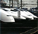2010年の新幹線車両基地祭りについてのご案内