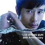 イ・ビョンホン 20th Anniversary ~HIP KOREA 完全版~(初回限定生産商品) [DVD]