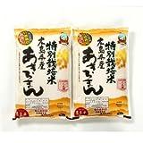 JA全農ひろしま 特別栽培米広島県産あきろまん(5kg×2袋) 28年産