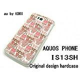 au IS13SHケース・カバー AQUOS PHONE パフューム イラスト is13sh-509