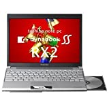 東芝 dynabook SS RX2/T7GG SU9300/1G+1G/160G/Smulti/Vista Biz PARX2T7GLAEV