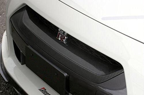Authentic Star Emblem Fits 92-99 Benz W140 S Class Front Grille Black ABS