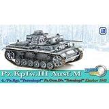 1/72 WW.II ドイツ軍 III号戦車 M型 装甲擲弾兵師団 トーテンコップフ ハリコフ 1943 (塗装済完成品)