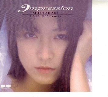BEST HITS 14-Impression-