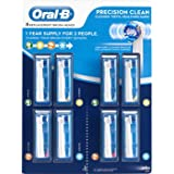 Precision Clean 8-pack Replacement Brush Heads