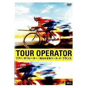 【クリックで詳細表示】Amazon.co.jp | Visualize Image(ビジュアライズイメージ) TOUR OPERATOR ロードレースDVD virr00001 | スポーツ&アウトドア 通販