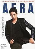 AERA (アエラ) 2014年 1/27号 [雑誌]