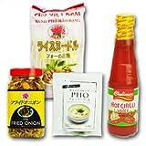 おうちで簡単! ベトナムフォー 手作りセット 4種類 (麺 スープの素 チリソース フライドオニオン) ランキングお取り寄せ