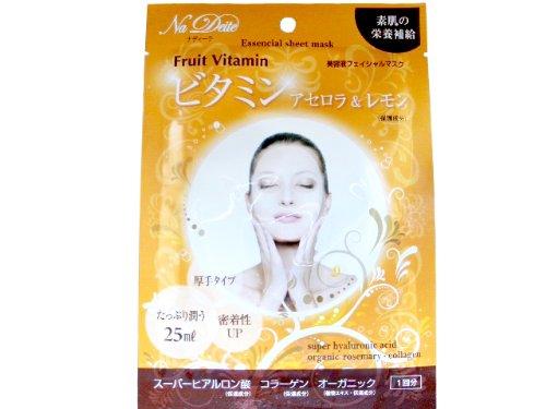 ナディーテ シートマスク ビタミン 300枚セット