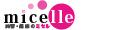 ミセル - micelle -