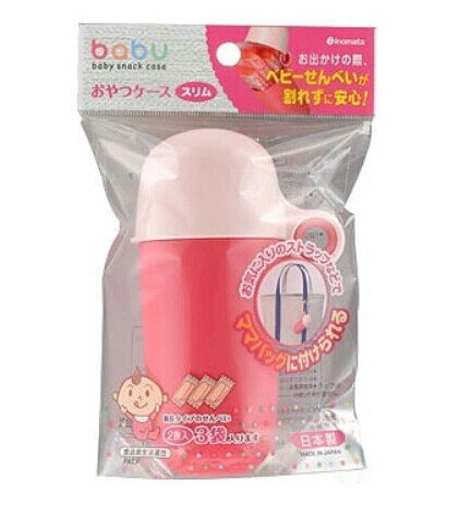Inomata Baby Portable Snack Box Bpa Free -Long Style (Made In Japan) (Pink)