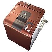 HITACHI ビートウォッシュ 湯効利用 洗濯乾燥機 ガーネット BW-D9GV-R