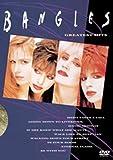 グレイテスト・ヒッツ [DVD]