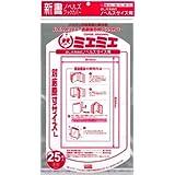 【コミコミスタジオ】新書ノベルズサイズ★透明ブックカバー1パック(25枚)セット《ミエミエ》