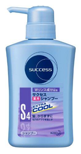 サクセス 薬用シャンプーWリンスEXC 380ml