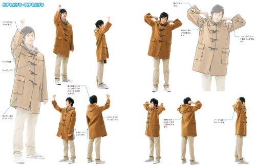 写真と図説でわかる衣服のシワ上達ガイド2―カジュアル・外出着・浴衣など― (廣済堂マンガ工房)
