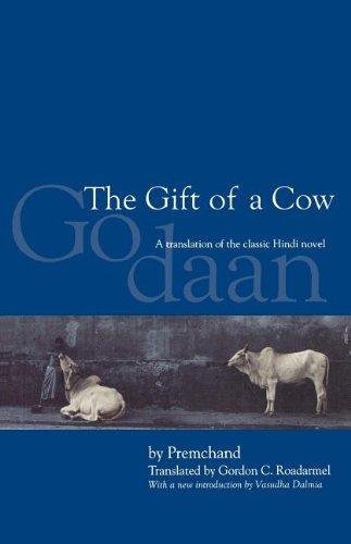 The Gift of a Cow, Second Edition: A Translation from the...