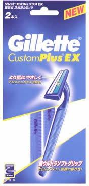 ジレット カスタムプラスEX 固定式 2本入