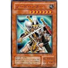 遊戯王カード ソードハンター TB-27N