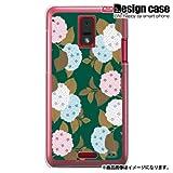HTC J ISW13HTハード ケース カバー ジャケット/1192_和風-紫陽花-緑/CR