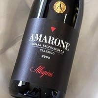 2008 アマローネ・ヴァルポリチェッラ・クラッシコ 750ml 【アレグリーニ】 イタリア赤ワイン