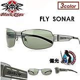 BLACKFLYS ブラックフライズ 11年モデル サングラス FLY SONAR偏光レンズ FLYSONAR M.GUNMETAL/SMK