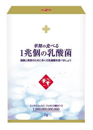 エーエフシー 華舞の食べる1兆個の乳酸菌 30包