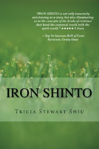 Iron Shinto (Moa) by Tricia Stewart Shiu (2013-11-16)