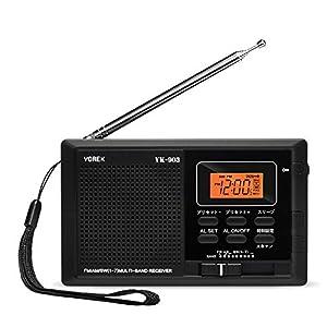 YOREK FM/AM/SW 高感度受信ポータブルラジオ オートオフ機能付き電池式クロックラジオ ワイドFM対応