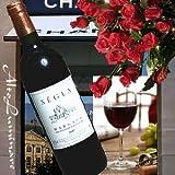 シャネルワインと高級バラのブーケ(花束)