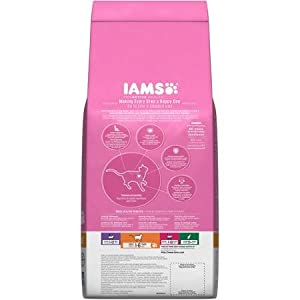 Iams ProActive Health Adult Sensitive Stomach Dry Cat Food 5 LBS (Formerly Digestive Care)